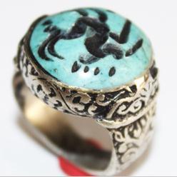 Af 0048 bague sceau intaille turquoise antilope afghane medievale 1