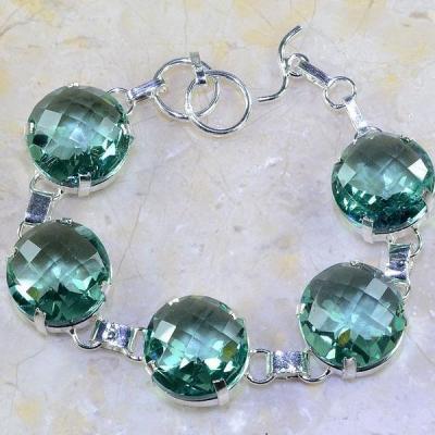 Am 3054a bracelet aigue marine bijou achat vente argent 925