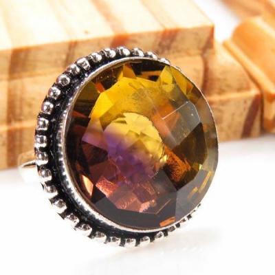 Ame 115a bague t55 ametrine citrine amethyste achat vente bijou monture argent 925
