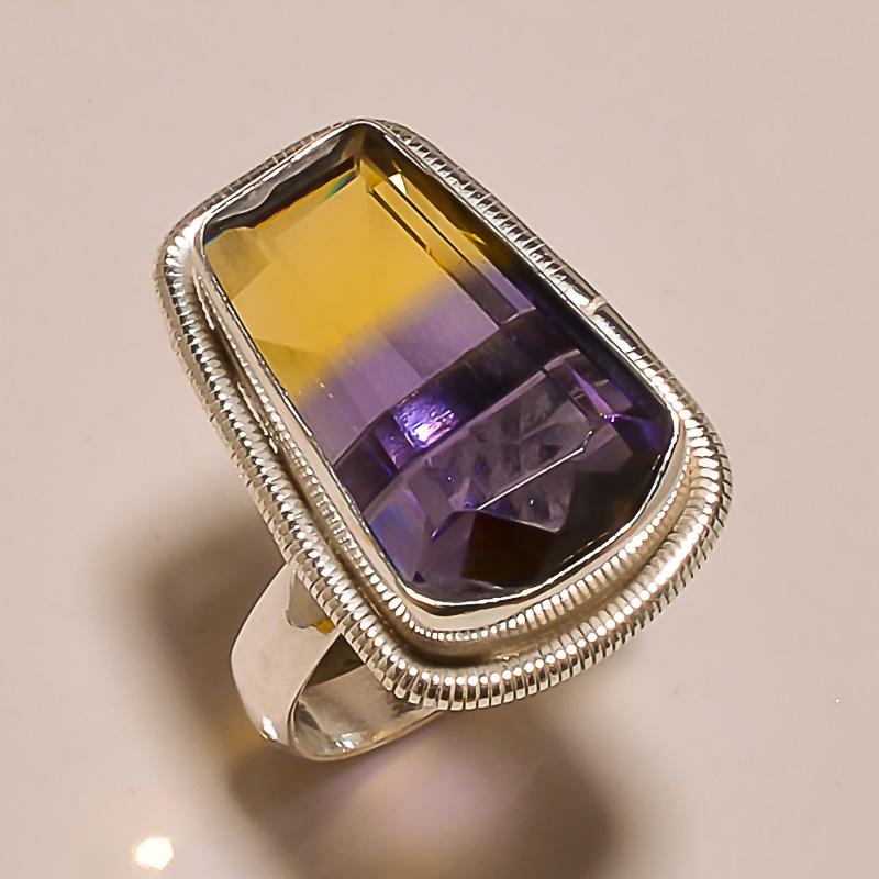 Ame 146a bague ametrine pierre taillee achat vente bijou argent 925
