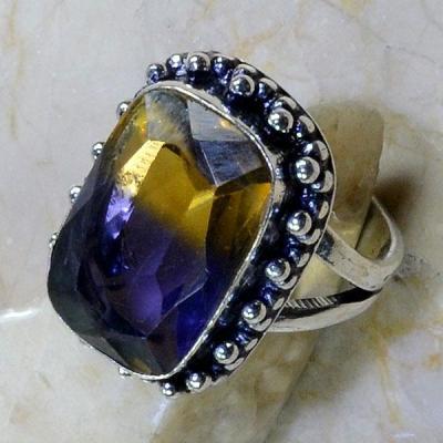 Ame 352g bague t60 ametrine achat vente bijou argent 925