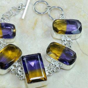 Ame 353b bracelet ametrine achat vente bijou argent 925
