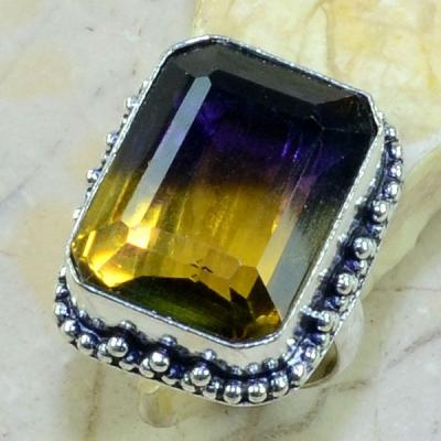 Ame 478a bague chevaliere t56 ametrine achat vente bijou argent 925