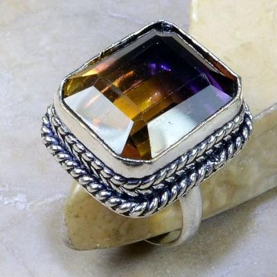Ame 554a bague t61 ametrine achat vente bijou monture argent 925