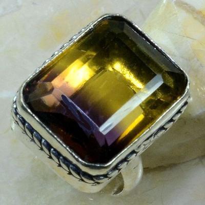 Ame 563a bague t57 ametrine citrine amethyste achat vente bijou monture argent 925