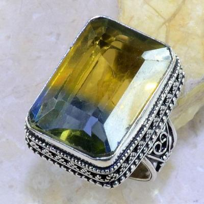 Ame 661a bague t59 ametrine citrine amethyste achat vente bijou monture argent 925
