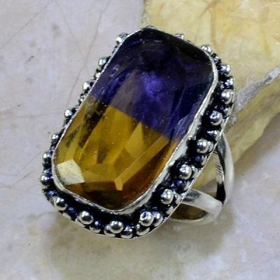 Ame 671a bague t58 ametrine citrine amethyste achat vente bijou monture argent 925