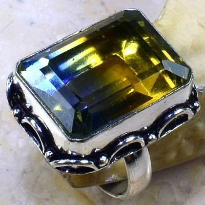 Ame 675a bague t59 ametrine citrine amethyste achat vente bijou monture argent 925