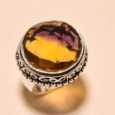 Ame 723a bague t57 ametrine citrine amethyste achat vente bijou monture argent 925