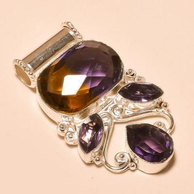 Ame 743a pendentif pendant ametrine amethyste achat vente bijou monture argent 925