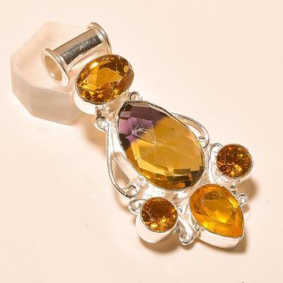 Ame 755a pendentif pendant ametrine citrine achat vente bijou monture argent 925