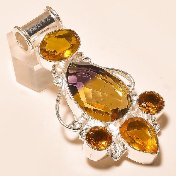 Ame 782a pendentif pendant ametrine citrine achat vente bijou monture argent 925