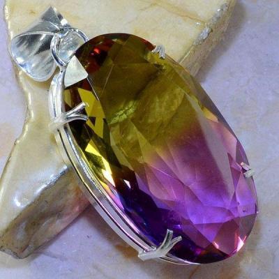 Ame 904a pendentif pendant ametrine mauve or achat vente bijou argent 927