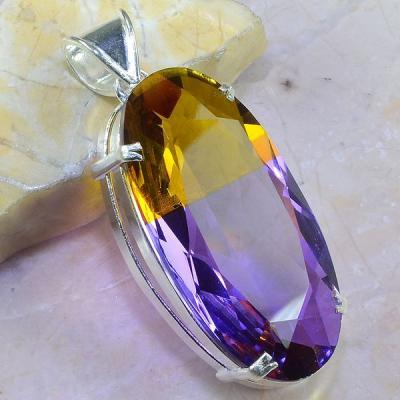 Ame 905a pendentif pendant ametrine mauve or achat vente bijou argent 925