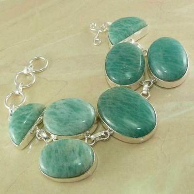 Amz 001d bracelet amazonite achat vente bijou argent 925