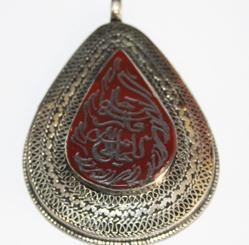 Bp 0004 pendentif afghan coranique intaille verset coran cornaline 2