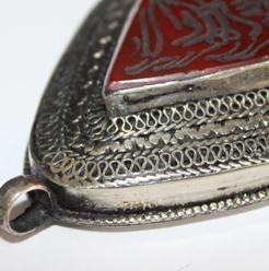 Bp 0004 pendentif afghan coranique intaille verset coran cornaline 3