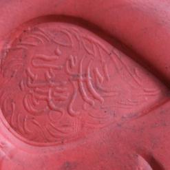 Bp 0004 pendentif afghan coranique intaille verset coran cornaline 6
