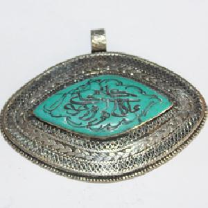 TQA-730 - Grand Pendentif Afghan en TURQUOISE 50 x 70 mm Intaille calligraphie Coranique - 300 carats - 60 gr