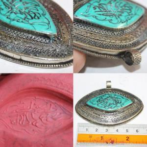 Bp 0011 pendentif afghan coranique intaille verset coran turquoise 3
