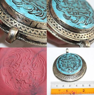 BP-0013 - Pendentif Afghan en TURQUOISE  Intaille calligraphie Coran ou proverbe arabe - 240 carats