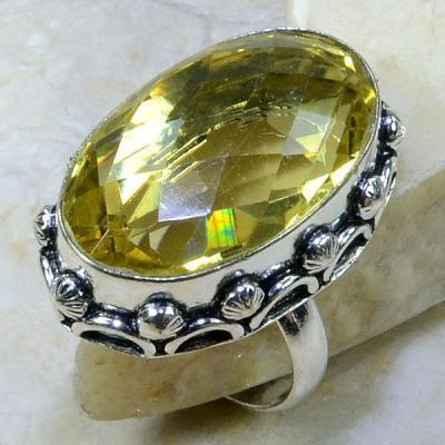 CT-0066 - Grosse et Superbe BAGUE T60 cabochon en CITRINE Lemon - 83,5 carats 16,7 gr