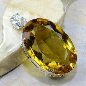 Ct 0156a pendentif pendant pierre taillee citrine lemon citron argent 925 bijoux achat vente