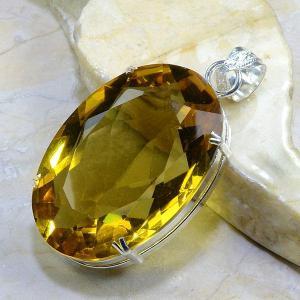 Ct 0156b pendentif pendant pierre taillee citrine lemon citron argent 925 bijoux achat vente
