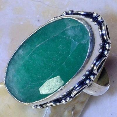 Em 0750c bague chevaliere t61 emeraude 15x27mm argent 925 achat vente bijou