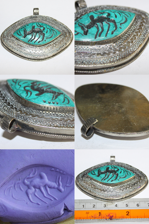 Int 034 pendentif antique afghan turquoise intaille zebu 1