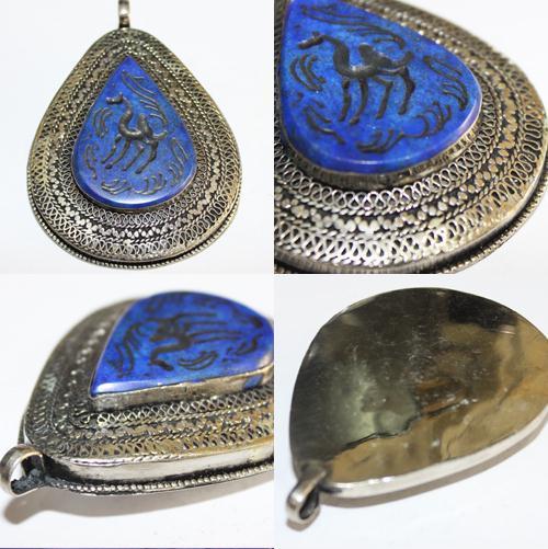 INT-036 Gros pendentif Antique Afghan en LAPIS LAZULI à Intaille Chameau - 259 carats - 72x54 mm