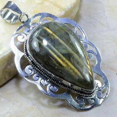Lb 0644c pendant pendentif labradorite achat vente bijou argent 925