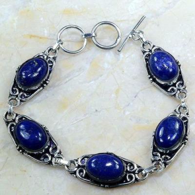 Lpc 154a bracelet lapis lazuli ethnique afghanistan achat vente bijou argent 925