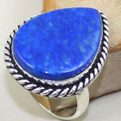 Lpc 161a bague t65 lapis lazuli bijou ethnique afghanistan afghan argent 925 achat vente