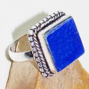 Lpc 198c bague chevaliere t59 lapis lazuli 15x15mm bijou ethnique afghan argent 925 achat vente