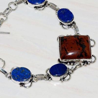 Lpc 208b bracelet lapis lazuli bleu oeil tigre bijou tibet afghanistan argent 925 achat vente
