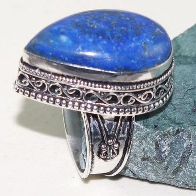 Lpc 216a bague chevaliere t59 lapis lazuli 20x30mm bijou ethnique afghan argent 925 achat vente