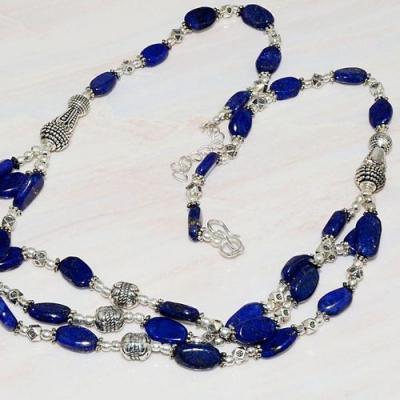 Lpc 217b collier sautoir parure 41gr lapis lazuli bijou ethnique afghan argent 925 achat vente