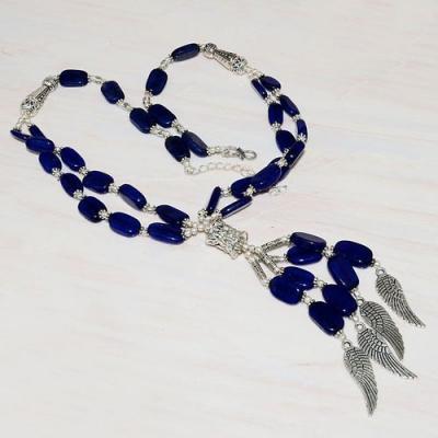Lpc 222a collier sautoir parure 60gr lapis lazuli ailes ethnique afghan argent 925 achat vente