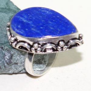 Lpc 233b bague chevaliere t55 lapis lazuli 20x28mm bijou ethnique afghan argent 925 achat vente