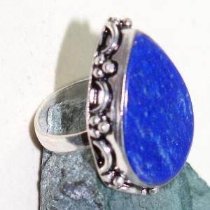 Lpc 233c bague chevaliere t55 lapis lazuli 20x28mm bijou ethnique afghan argent 925 achat vente