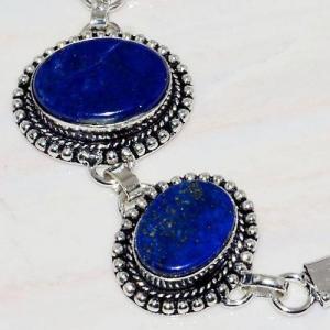 Lpc 277d bracelet 25gr lapis lazuli 25mm egyptien afghan bijou argent 925 achat vente