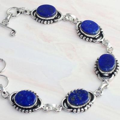 Lpc 283b bracelet 27gr lapis lazuli 10x15mm egyptien afghan argent achat vente