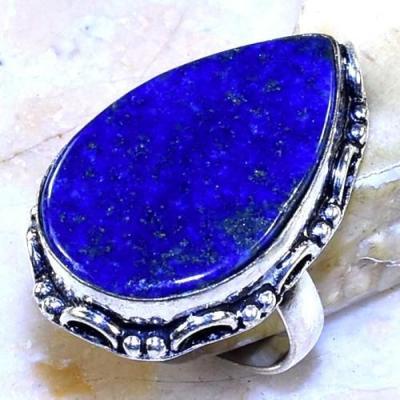 Lpc 325a bague chevaliere t57 20x30mm lapis lazuli medievale afghan bijou argent 925 achat vente