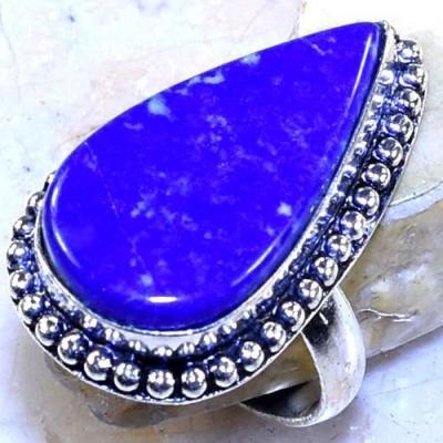 Lpc 330a bague chevaliere t62 18x30mm lapis lazuli medievale afghan bijou argent 925 achat vente
