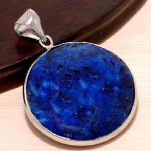 Lpc 337a pendentif rond solaire lapis lazuli achat vente bijou ethnique egyptien afghan argent 925