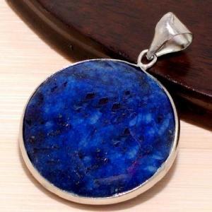 Lpc 337b pendentif rond solaire lapis lazuli achat vente bijou ethnique egyptien afghan argent 925