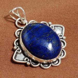 Lpc 344a pendentif lapis lazuli achat vente bijou ethnique egyptien afghan argent 925 lp9935
