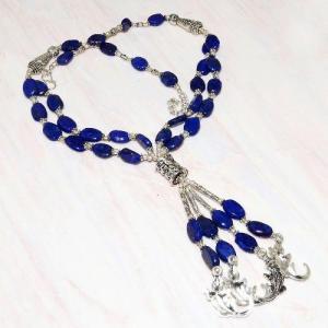 Lpc 347a collier sautoir parure 65gr lapis lazuli croissant ethnique afghan argent achat vente