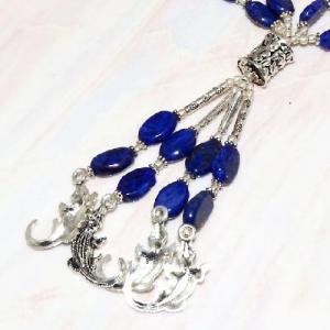 Lpc 347b collier sautoir parure 65gr lapis lazuli croissant ethnique afghan argent achat vente